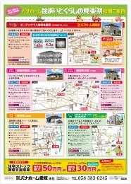 kengakusaiB4_PAGE0001